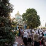 День пам'яті св. пророка Ілії
