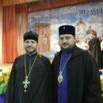 14 протоієрей Димитрій Гарчук з митрополитом Переяслав-Хмельницьким і Вишневським Олександром